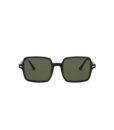 RayBan 1973 akiniai saules green